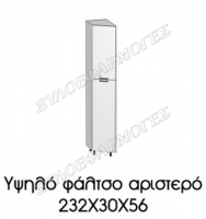 Ypsilo-faltso-ar-232X30X56