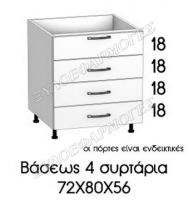 baseos-4-syrtaria-72X80X56
