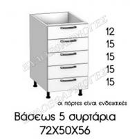 baseos-5-syrtaria-72X50X56