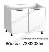 baseos-72X120X56
