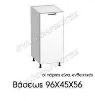 baseos-96X45