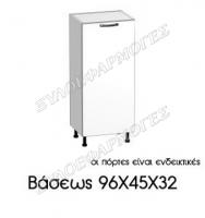 baseos-96X45X32