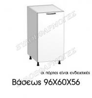 baseos-96X60