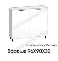 baseos-96X90X32