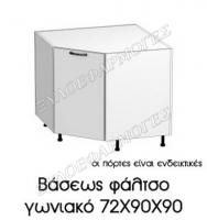 baseos-faltso-goniako-72X90X90