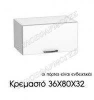 kremasto-36X80X32