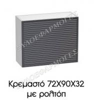 kremasto-72X90X32-roltop