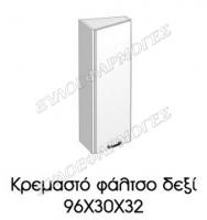 kremasto-faltso-96X30-dexi