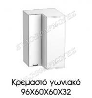 kremasto-goniako-96X60X60