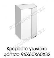 kremasto-goniako-faltso-96X60X60