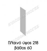 parelkomena-palino-218X60