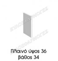 parelkomena-palino-36X34