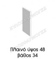 parelkomena-palino-48X34