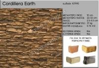 a107995-Synthetiki-Petra-Cordillera-Earth