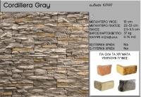a107997-Synthetiki-Petra-Cordillera-Gray