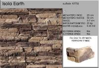 b107752-Synthetiki-Petra-isola-earth
