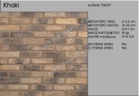 brick-106057
