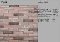 brick-106059