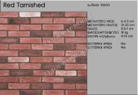 brick-106061