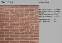 brick-106957