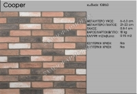 brick-108160