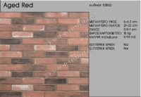 brick-108162