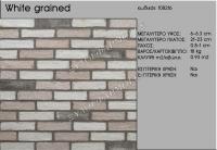 brick-108216
