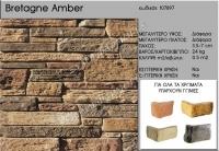 c107897-Synthetiki-Petra-Bretagne-Amber