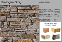 c108065-Synthetiki-Petra-Bretagne-Gray
