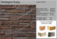 c108067-Synthetiki-Petra-Bretagne-Rusty