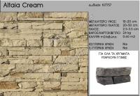 d107757-Synthetiki-Petra-Altaia-Cream