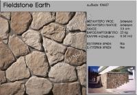e101607-Synthetiki-Petra-Fieldstone-Earth