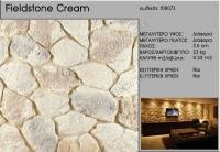 e108073-Synthetiki-Petra-Fieldstone-Cream