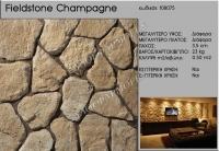 e108075-Synthetiki-Petra-Fieldstone-Champagne