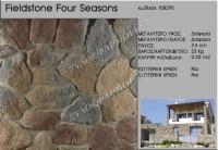 e108295-Synthetiki-Petra-Fieldstone-Four-Seasons