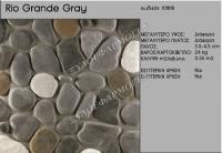 m101818-Synthetiki-Petra-Rio-Grande-Gray