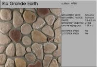 m107815Synthetiki-Petra-Rio-Grande-Earth