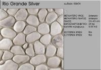 m108474-Synthetiki-Petra-Rio-Grande-Silver