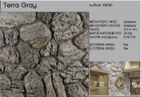 n108085-Synthetiki-Petra-Terra-Gray