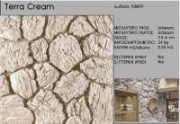n108899-Synthetiki-Petra-Terra-Cream