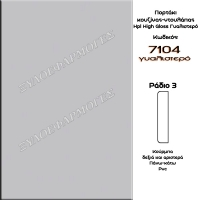 Portaki-High-Gloss-monoxroma-7104