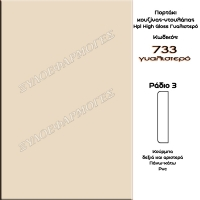 Portaki-High-Gloss-monoxroma-730