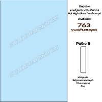 Portaki-High-Gloss-monoxroma-763