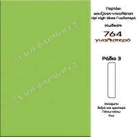 Portaki-High-Gloss-monoxroma-764