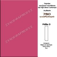 Portaki-High-Gloss-monoxroma-780