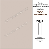 Portaki-High-Gloss-monoxroma-788