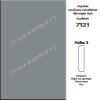 Portaki-Hpl-Super-mat-7121