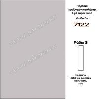 Portaki-Hpl-Super-mat-7122