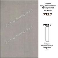Portaki-Hpl-Super-mat-7127