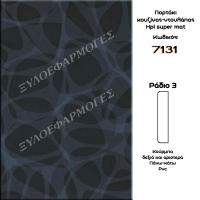 Portaki-Hpl-Super-mat-7131